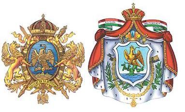 Escudos de Maximiliano