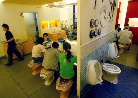 modern_toilet_restaurant_006.jpg