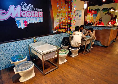modern_toilet_restaurant_009.jpg