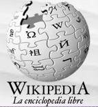 logowikepedia