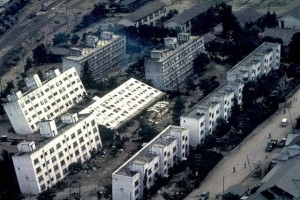 Sismo sacude a Tokio 7 Diciembre 2012